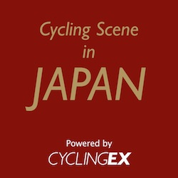 japan.cycling-ex.com